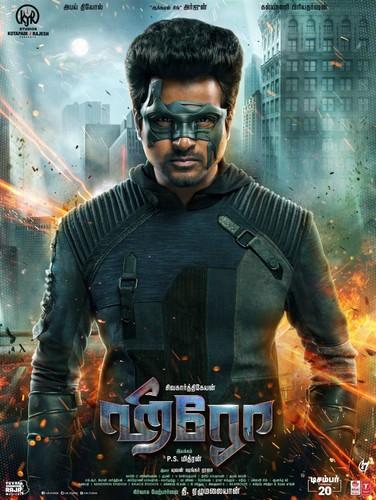 HERO (2019) Tamil 720p HDRip x264 DD5 1 ESub-BWT