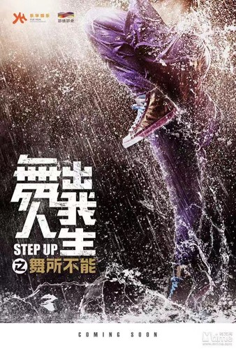 Step Up Year Of The Dance 2019 1080p WEB-DL H264 AC3-EVO
