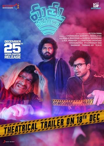 Mathu Vadalara (2019) Telugu 720p HDRip x264 DD5 1 ESub-BWT