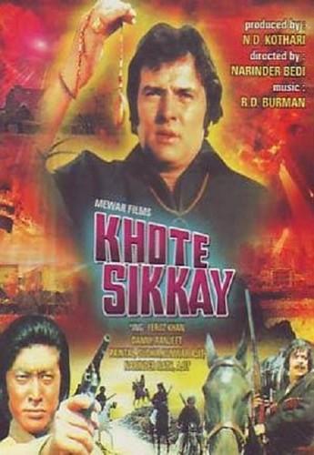 Khote Sikkay (1974) 1080p WEB-DL DD+2 0 H264-DUS