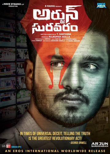 Arjun Suravaram (2019) Telugu 1080p WEB-DL AVC AAC-BWT