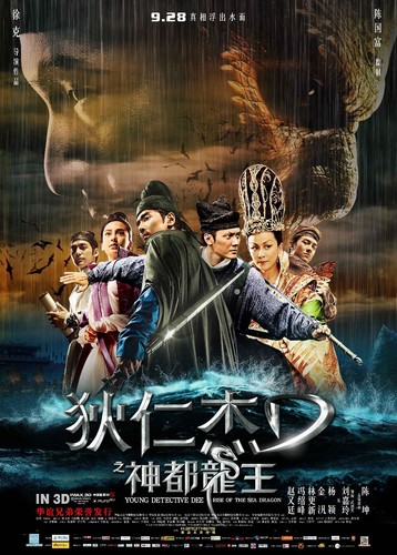 Young Detective Dee - Rise of the Sea Dragon (2013) 720p BluRay x264 ESubs [Dual Audio] [Hindi+Ch...