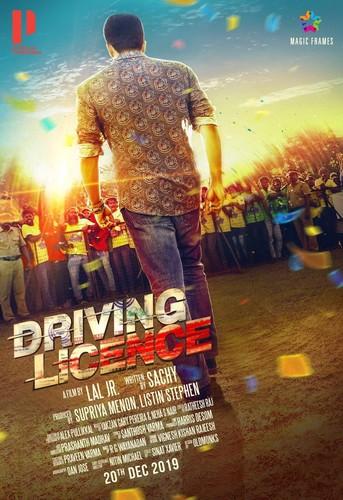 Driving Licence (2019) Malayalam 720p HDRip x264 DD5 1 ESub-BWT