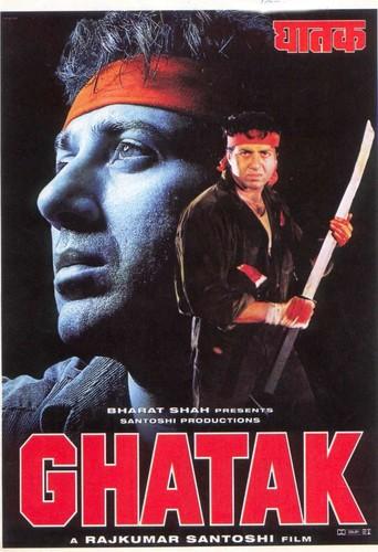 Ghatak (1996) 720p DVDRip x264 DD5 1-HHD