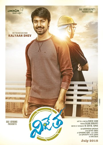 Vijetha (2018) Hindi 1080p WEB-HD AVC AAC-GM Exclusive