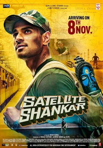 Satellite Shankar (2019) 1080p WEB-DL AVC AAC ESub-BWT Exclusive