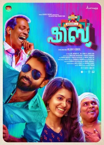 Shibu (2019) Malayalam 1080p WEB-DL AVC AC3 ESub-BWT