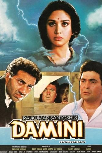 Damini 1993 Untouched WEBHD 1080p AVC AAC [TMB]