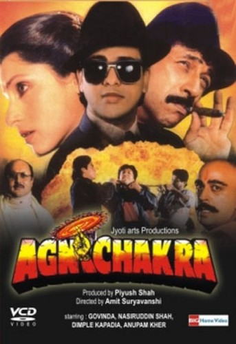 Agnichakra (1997) 1080p WEB-DL DD+2 0 H264-Dusictv