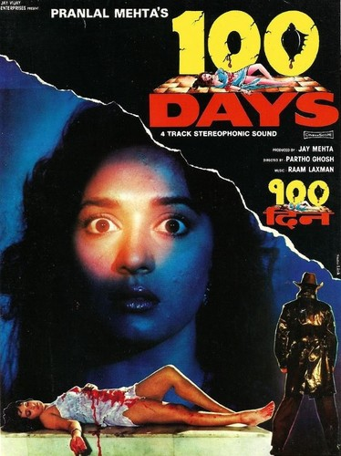 100 Days (1991) Untouched WEBHD 1080p AVC AAC [TMB]