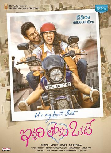 Iddari Lokam Okate (2019) Telugu 720p HDRip x264 DD5 1 ESub-BWT