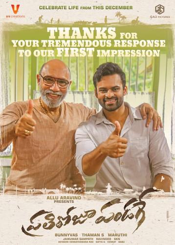 Prati Roju Pandage (2019) Telugu 720p WEB-DL AVC AAC ESub-BWT