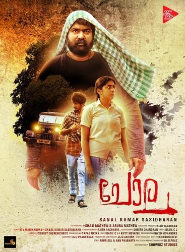 CHOLA (2019) Malayalam 720p HDRip x264 DD5 1 ESub-BWT