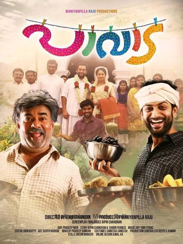 Pavada (2016) 720p UNCUT DVDRip x264 Eng Subs [Dual Audio] [Hindi+Malayalam] -=!Dr STAR!=-