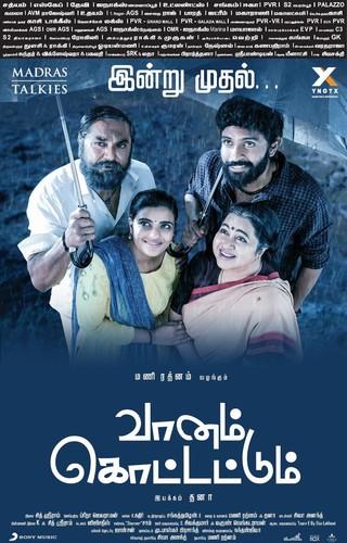 Vaanam Kottattum (2020) Tamil 720p PreDVDRip x264-TMV