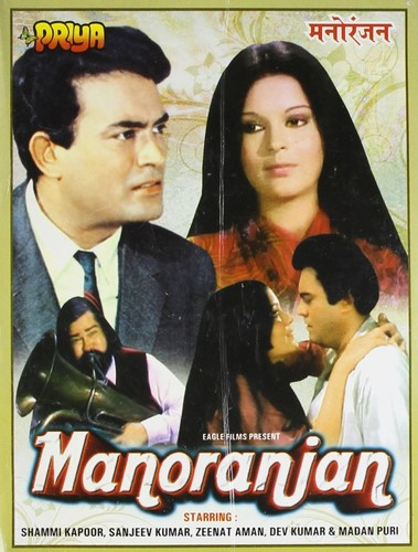 Manoranjan 1974 Untouched WEBHD 720p AVC AAC [TMB]