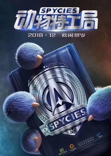 Spycies 2019 1080p WEB-DL H264 AC3-EVO