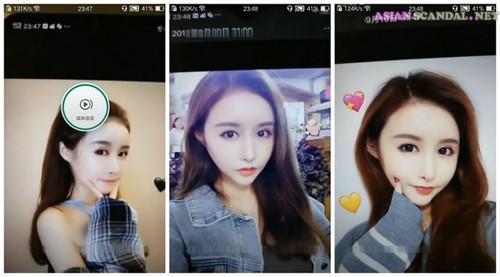 Chinese Model Sex Videos Vol 790