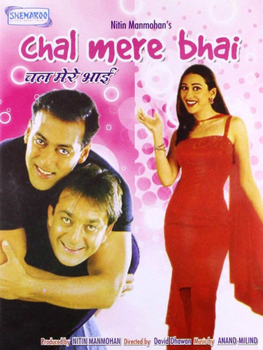 Chal Mere Bhai 2000 1080p AMZN WEB-DL DD+5 1 H264-Dusictv