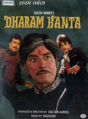 Dharam Kanta 1982 Untouched WEBHD 1080p AVC AAC ESUBS [DusIctv]
