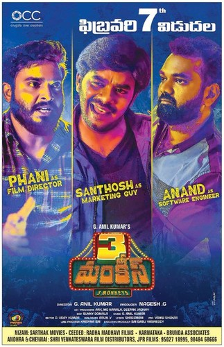 3 MONKEYS (2020) Telugu 720p HDRip x264 DD5 1 ESub-BWT