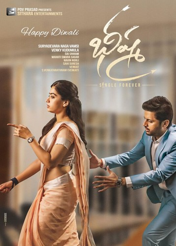Bheeshma (2020) Telugu 1080p PreDVDRip x264-TMV