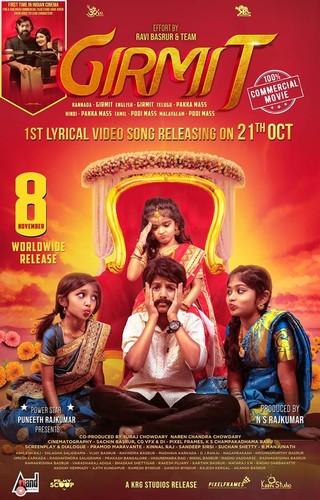 Girmit (2019) Kannada 720p HDTVRip x264 AAC-BWT