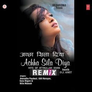 Achha Sila Diya Hits of Attaullah Khan Remix Mp3 320kbps [FPRG]