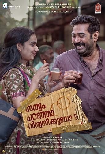 Sathyam Paranja Vishwasikuvo (2019) Malayalam 720p DVDRip x264 DD5 1 ESub-BWT