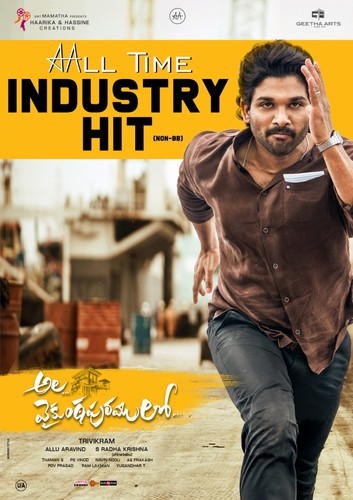 Ala Vaikunthapurramloo (2020) Telugu v2 1080p WEB-DL AVC DD5 1 ESub-BWT