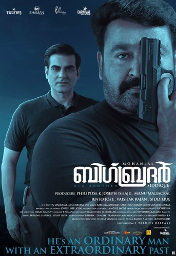 Big Brother (2020) Malayalam 1080p WEB-DL AVC DD5 1 ESub-BWT