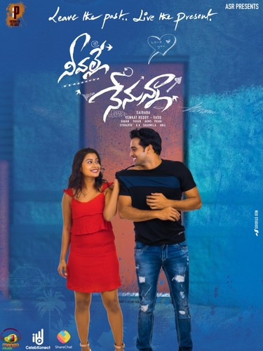 Neevalle Nenunna (2020) Telugu 720p HDRip x264 AAC-BWT