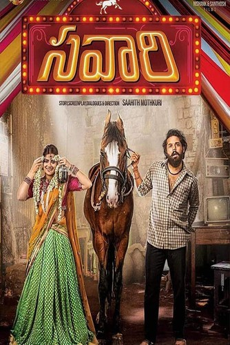Savaari (2020) Telugu 720p HDRip x264 AAC ESub-BWT