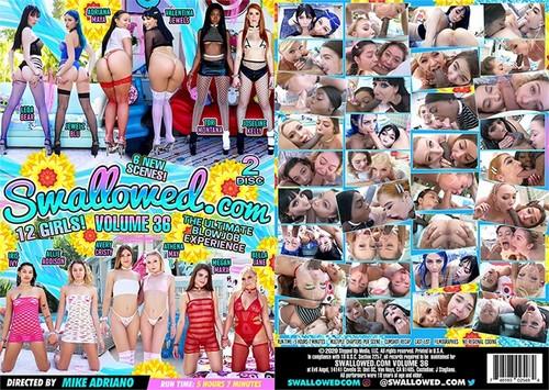 Swallowed Com 36 DiSC2