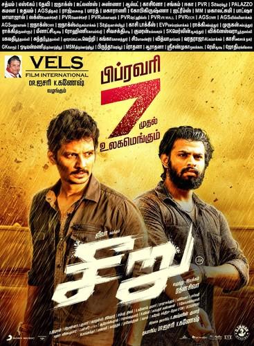 Seeru (2020) Tamil 480p HD-DVD AVC UNTOUCHED AAC HC-ESub-Team BWT