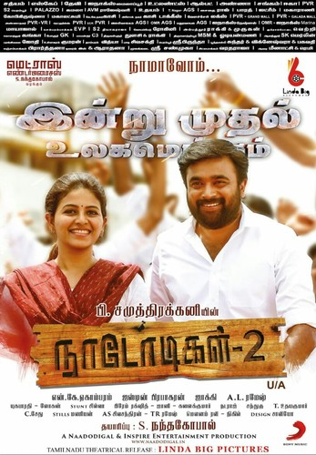 Naadodigal 2 (2020) Tamil 1080p HDRip x264 AAC-TeamBWT