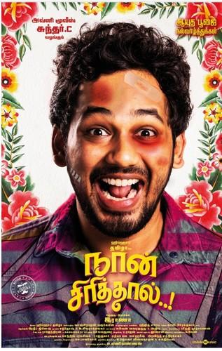 Naan Sirithal (2020) Tamil 480p HD-DVD AVC UNTOUCHED AAC HC-ESub-Team BWT