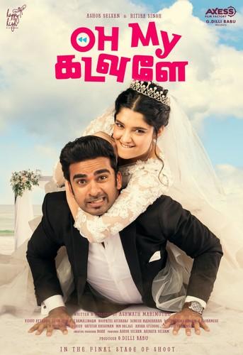 Oh My Kadavule (2020) Tamil 1080p HDRip x264 AAC-TeamBWT