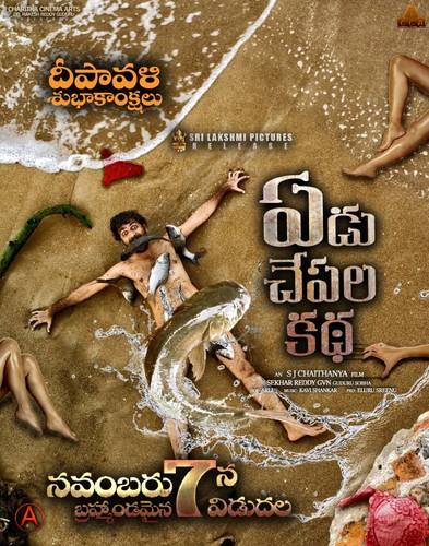 Yedu Chepala Katha (2019) Telugu 1080p WEB-DL AVC AC3 ESub-BWT