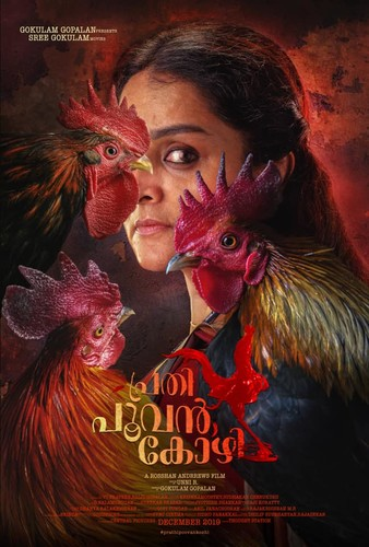 Prathi Poovankozhi (2019) Malayalam 1080p WEB-DL AVC AAC-BWT