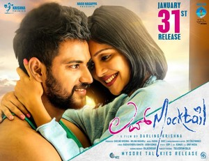Love Mocktail (2020) Kannada 1080p WEB-DL AVC DD5 1 ESub-BWT