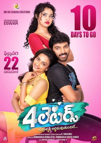 4 Letters (2019) Telugu 1080p WEB-DL x264 DD5 1 Esub-BWT