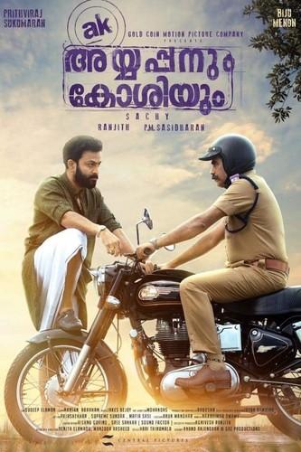 AK Ayyappanum Koshiyum (2020) Malayalam 1080p WEB-DL AVC DD5 1 ESub-BWT