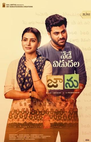 Jaanu (2020) Telugu 720p HDRip x264 DD5 1 ESub-BWT