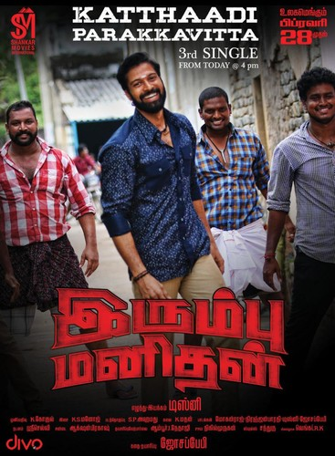 Irumbu Manithan (2020) Tamil 720p HDRip x264 DD5 1-BWT