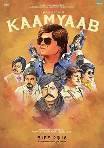 Kaamyaab 2020 Movie Download