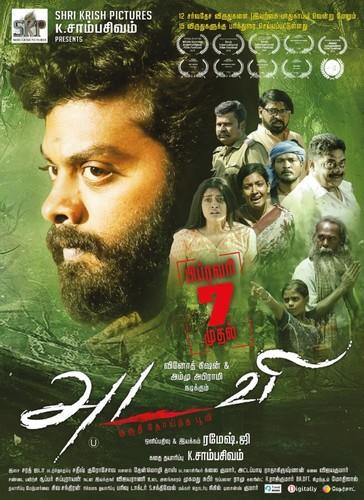 Adavi (2020) Tamil 1080p WEB-DL AVC DD2 0-BWT
