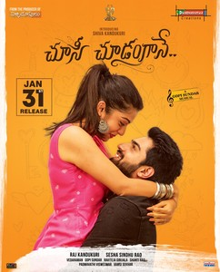 Choosi Choodangaane (2020) Telugu 720p WEB-DL AVC AAC ESub-BWT