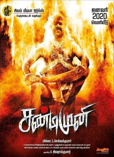 Sandi Muni (2020) Tamil 480p HD-DVD AVC AVC AAC HC-Sub-BWT