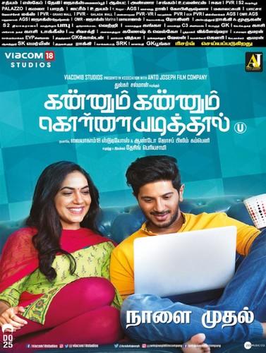 Kannum Kannum Kollaiyadithaal (2020) Tamil 720p HDRip  x264 DD5 1-BWT